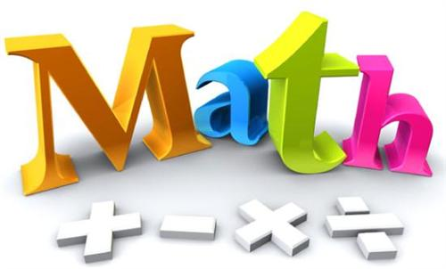 math department math department rh sanjuan edu maths images free clipart free clip art math pictures