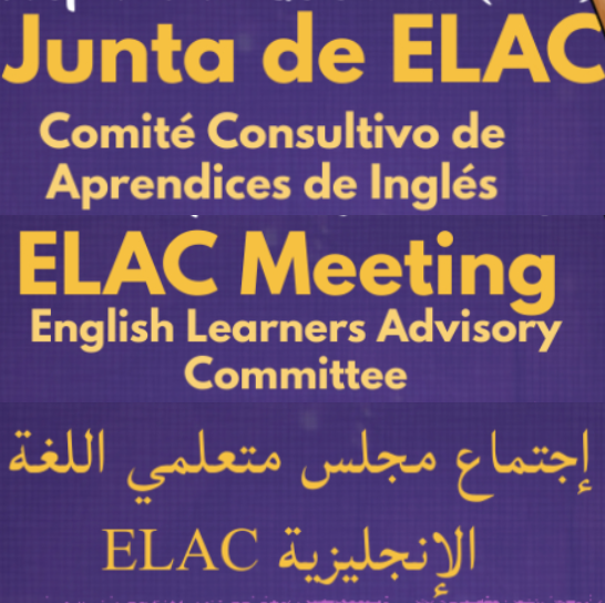 ELAC Meeting -- Monday, December 7 - 4:00 - 6:00